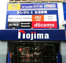 カメラ の キタムラ 海老名