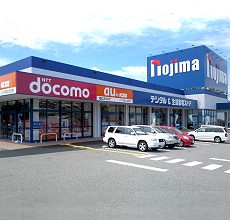 ノジマ 富士吉田店