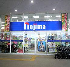 ノジマ 韮崎店