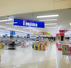 ノジマ イオン新潟西店