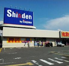 ノジマ村上店