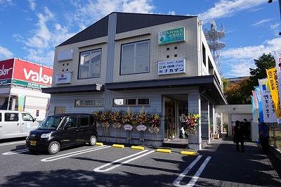 (株)ナカデン 恵那店