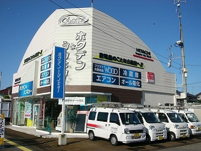 ㈱コスモデンキ ホクデン&シンキョー店