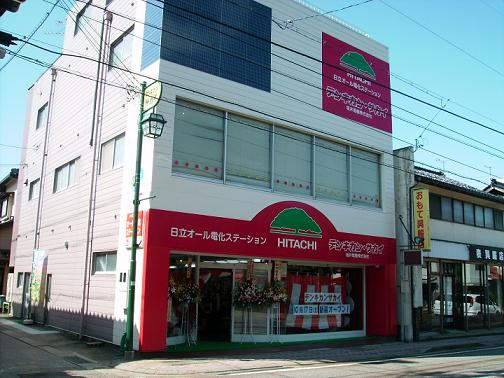 坂井電機(株)