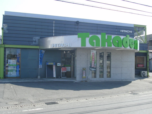 タカデン(株)