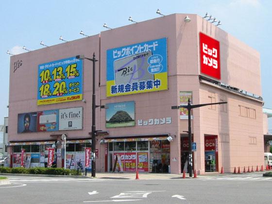 ビックカメラ 高崎東口店