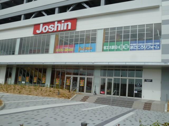 ジョーシン桂川イオンモール店