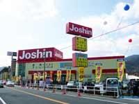 ジョーシン西大津店