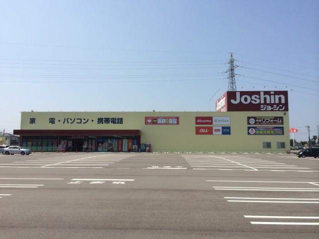 ジョーシン新津店