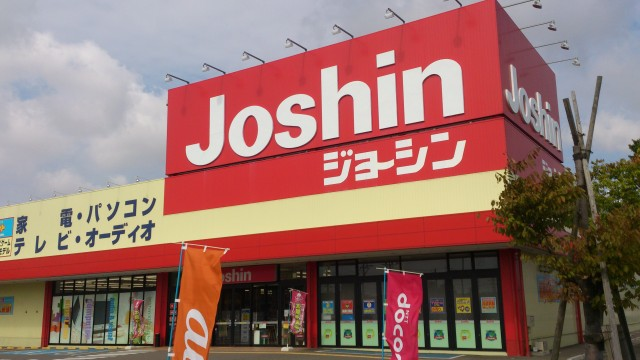 ジョーシン燕三条店