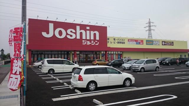 ジョーシン立山店
