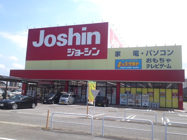 ジョーシン高岡店