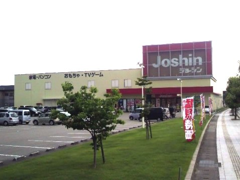 ジョーシン砺波店