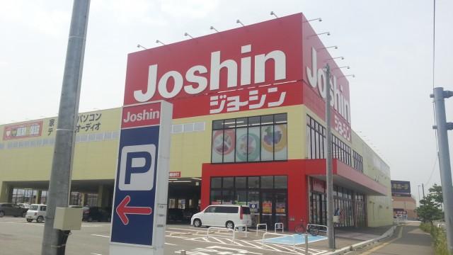 ジョーシン山形嶋店