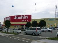 ジョーシン和歌山北店